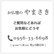 0956-33-6698